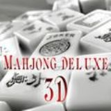 Dwonload Mahjong Deluxe Cell Phone Game